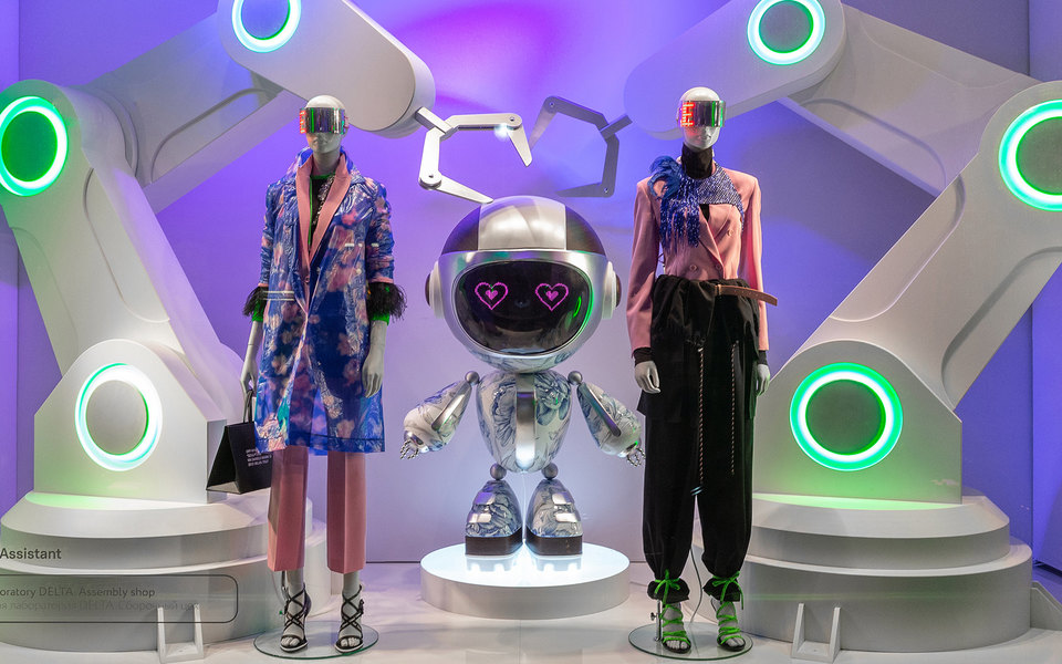 роботы, витрины, мода